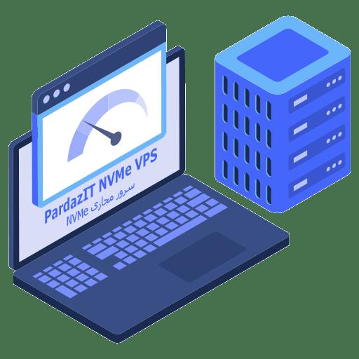 سرور مجازی NVMe