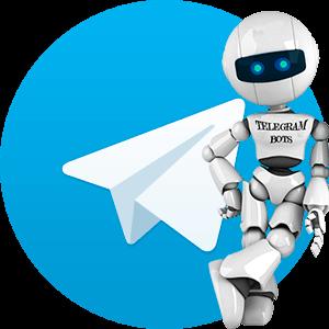 هاست ربات تلگرام